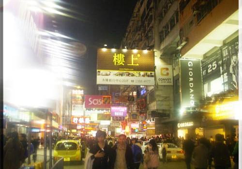 Hong Kong…